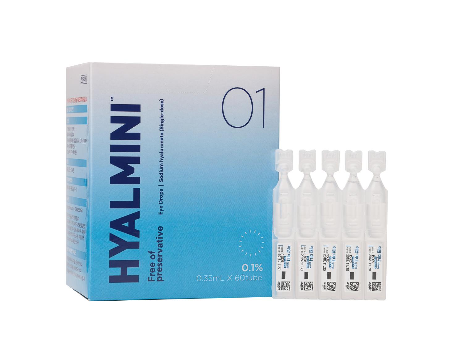 hyalmini 0.35mL.png